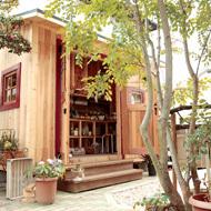 rin_exterior.jpg